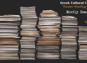 Θεατρικό Αναλόγιο: Ελληνική Κουζίνα