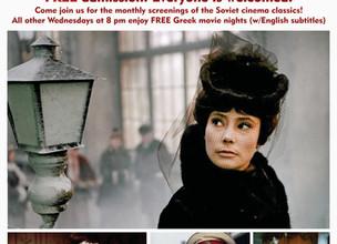 Wed Movie Night - 3/22: Anna Karenina