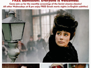 Wed Movie Night - 3/22: Anna Karenina