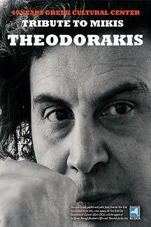theodorakis front.jpg