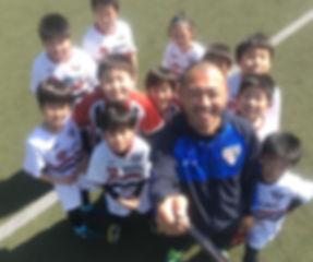 Club Atletico Yokohama Cerera pic