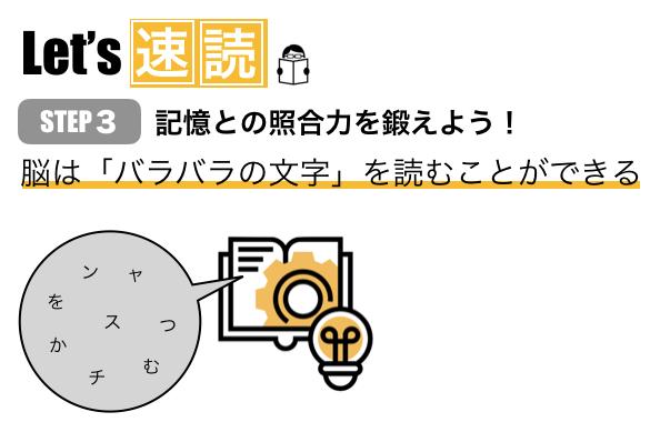 スクリーンショット 2019-01-03 12.39.06.png