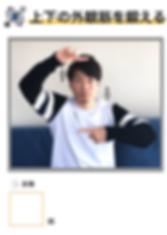 スクリーンショット 2019-01-05 13.18.34.png