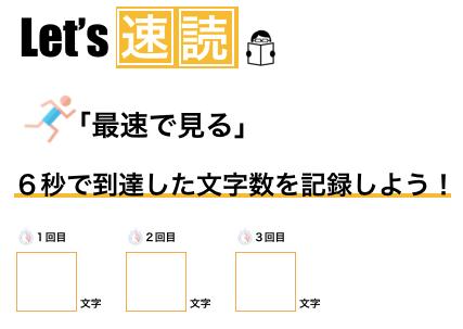 スクリーンショット 2019-01-07 16.08.33.png