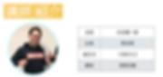 スクリーンショット 2020-03-09 19.15.34.png