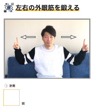 スクリーンショット 2019-01-05 14.07.11.png