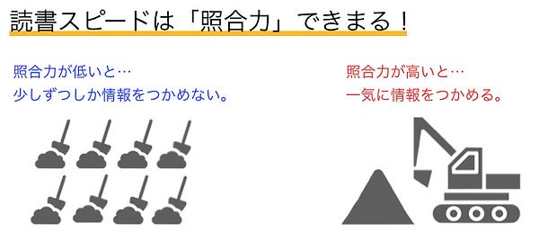 スクリーンショット 2019-01-03 13.10.40.png