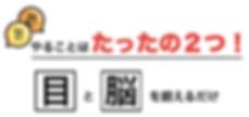 スクリーンショット 2019-01-03 11.11.00.png