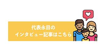 スクリーンショット 2020-03-09 19.24.13.png