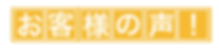 スクリーンショット 2020-03-09 19.58.46.png