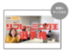 スクリーンショット 2019-02-26 11.12.26.png