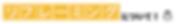 スクリーンショット 2019-02-26 10.57.12.png
