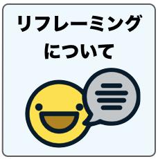 スクリーンショット 2019-02-26 10.46.31.png
