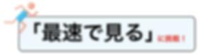 スクリーンショット 2019-01-07 16.03.59.png