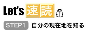 スクリーンショット 2019-01-17 17.37.26.png