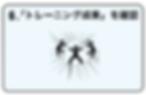 スクリーンショット 2019-01-03 11.05.02.png