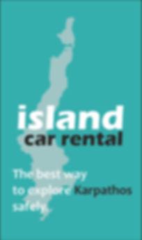 island car.jpg