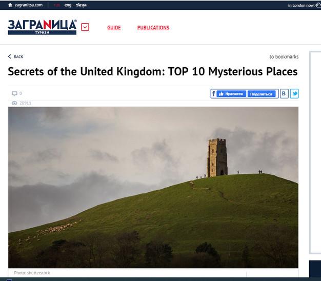 Zagranitsa - Secrets of the UK.jpg