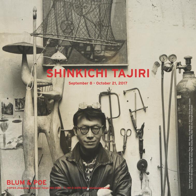 Exhibition: Shinkichi Tajiri - Blum & Poe, Tokyo