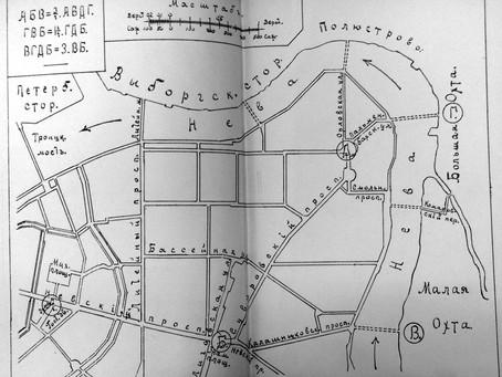 Урбанистически-букинистическая редкость: что писали урбан-блогеры 100 лет назад