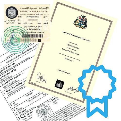 UAE Education Certificate full Package