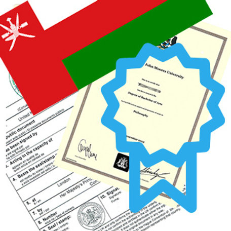 Oman: Education Certificate full Package