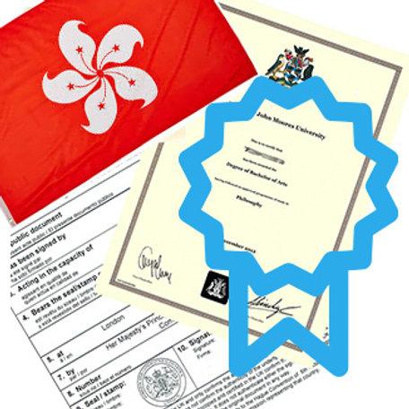 Hong Kong: Education Certificate full Package