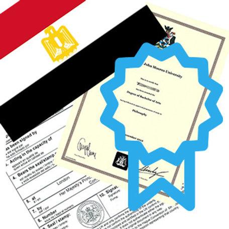 Egypt: Education Certificate full Package