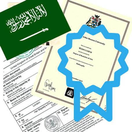 Saudi Arabia: Education Certificate full Package