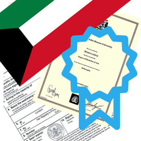 Kuwait: Education Certificate full Package