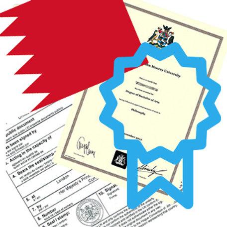 Bahrain: Education Certificate full Package