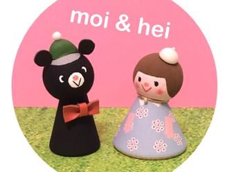 ヘイとモイのお人形登場。