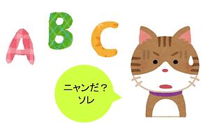 サイトの画像 (1).png