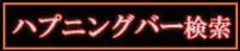 スクリーンショット 2020-09-07 17.46.23.png