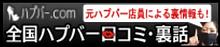 スクリーンショット 2020-09-07 17.46.28.png