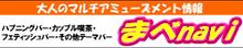 スクリーンショット 2020-09-07 17.46.15.png