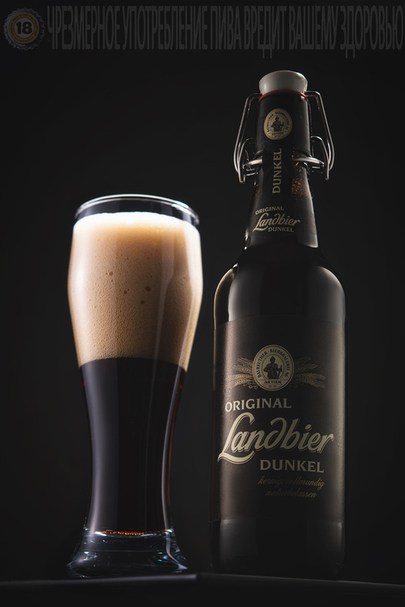 Темное пиво. Dark beer.