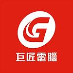 巨匠logo.png