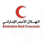 الهلال الأحمر الإماراتي.jpg