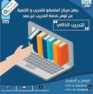 IMG-20200307-WA0025_edited.jpg