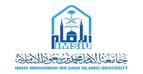 السعودية - جامعه الامام.jpg