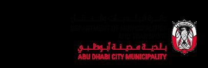 بلدية مدينة أبوظبي.png