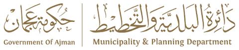 دائرة البلدية والتخطيط.png