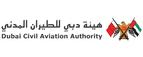 'هيئة دبي للطيران المدني.png