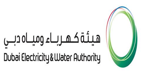 هيئة كهرباء ومياه دبي.jpg