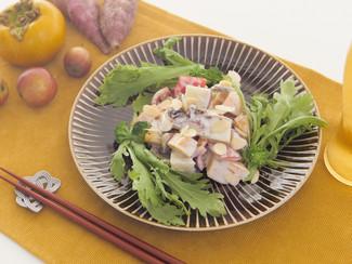 柿とお芋の秋サラダ