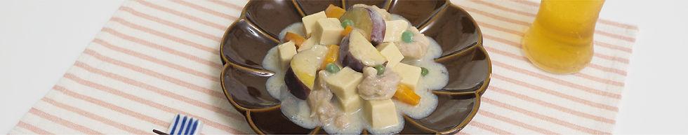 鶏と高野豆腐のクリーム煮-02.jpg