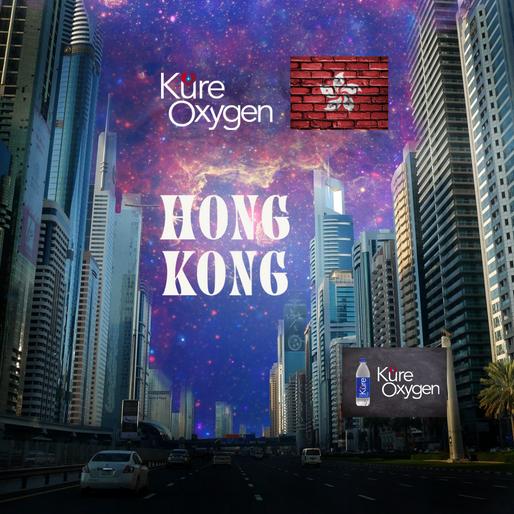Kure Oxygen Hong Kong -