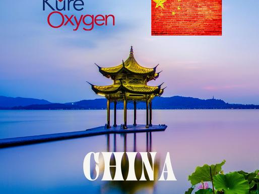 Kure Oxygen China