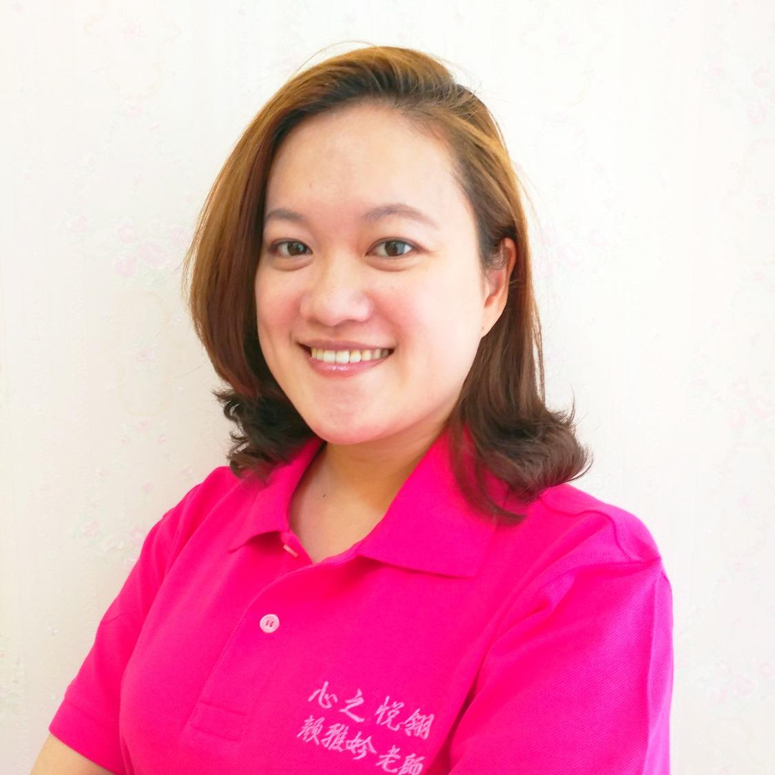 顏雅妗 老師